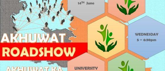 akhuwat foundation roadshow event